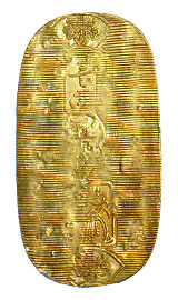 Koban: An old Japanese coin, typically gold.