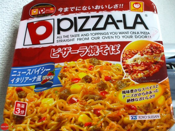 Pizza-flavored instant yaki soba