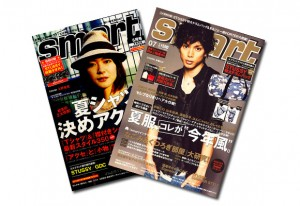 smart: a Japanese fashion magazine