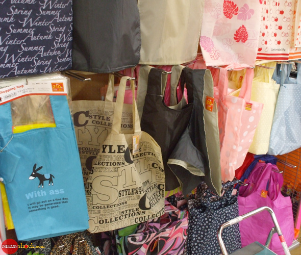 100 yen shop shopping eco bags selection