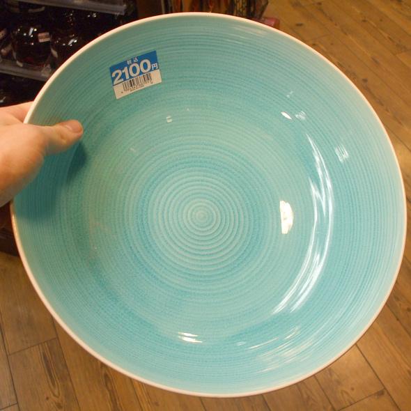 100 yen shop big plate