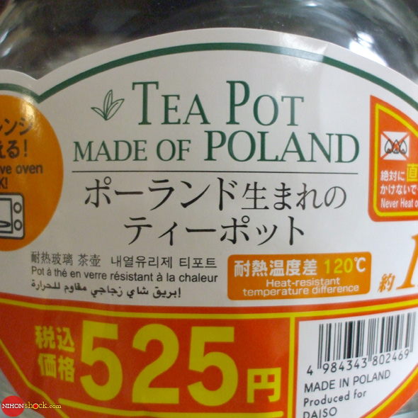 100 yen shop tea pot made of poland japanglish