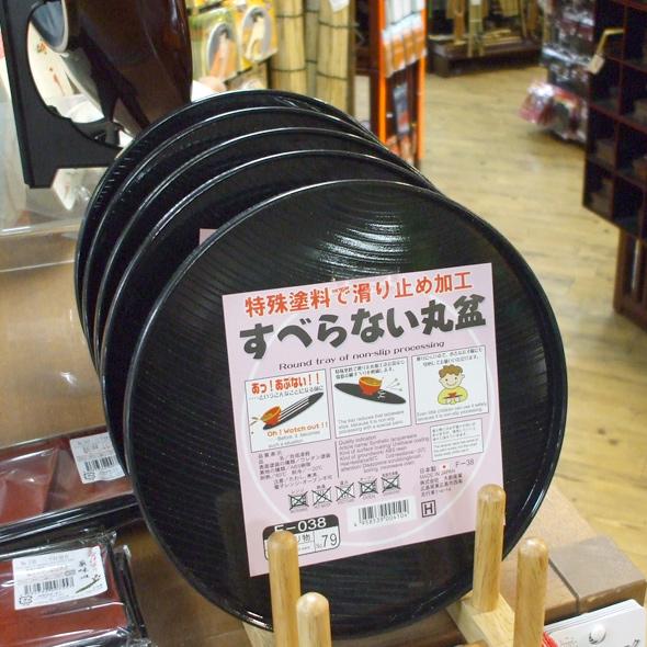 100 yen shop non slip trays
