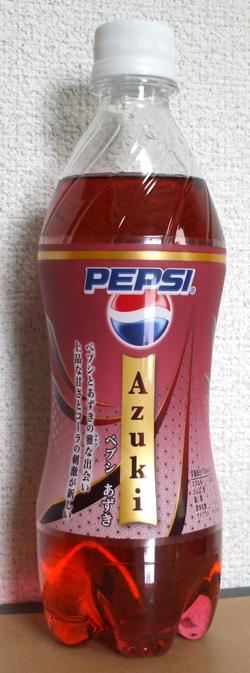 azuki pepsi bottle sweet bean