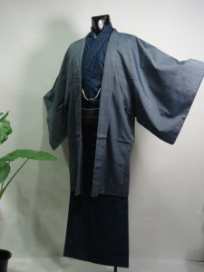 A men's kimono