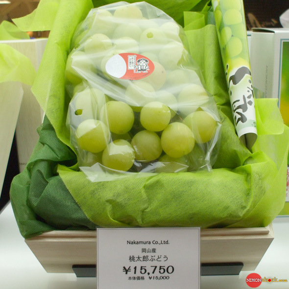 very expensive japanese grapes