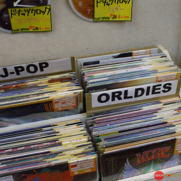 Orldies - Japanese English spelling mistake