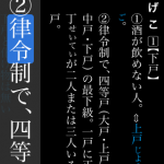 daijirin touch word in definition jump