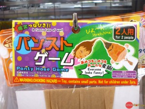 Japanese party game with panty hose from the 100 yen store