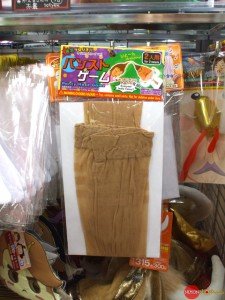 Japanese party game with panty hose from 100 yen store