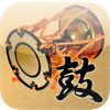 TSUZUMIN app icon