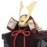 Kabuto (兜) : a Japanese helmet