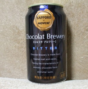 Sapporo Chocolate Beer