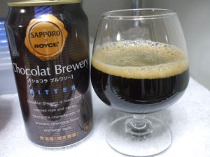 Sapporo Chocolate beer - in a glass