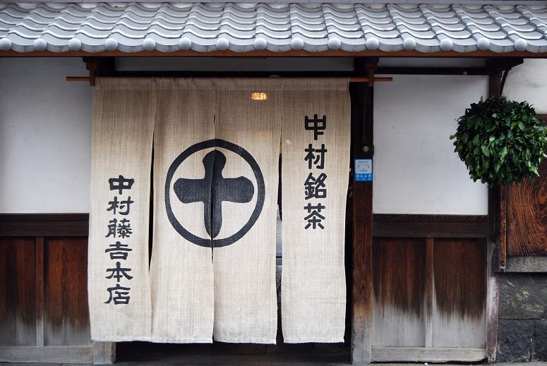 29 Japanese Proverbs Dec 09 Tweet Collection Nihonshock