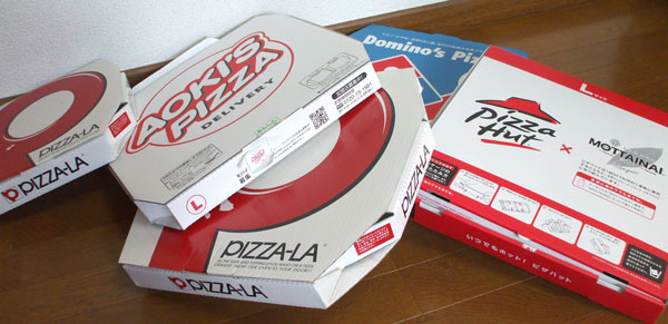 Japanese Delivery Pizza Chains Compared Nihonshock
