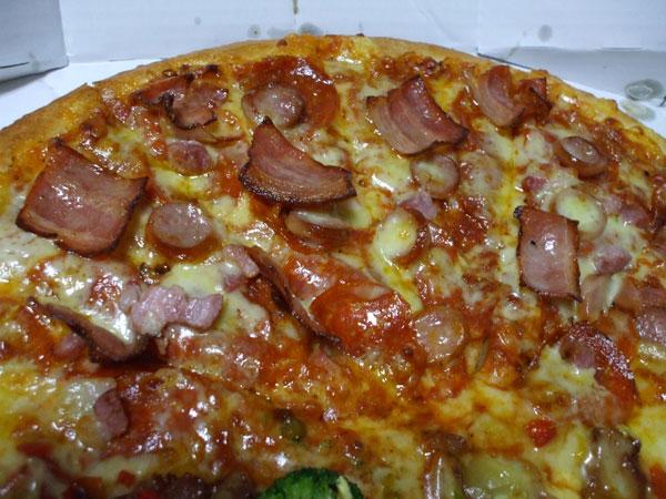 Pizza jp dominos