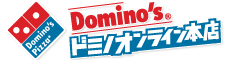 japanese dominos pizza logo