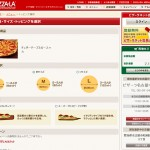 japanese pizza order online pizza-la screenshot