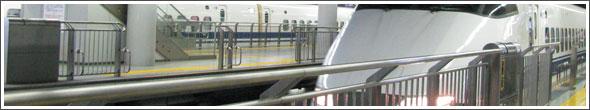 Puratto Kodama: Cheap Shinkansen Tickets