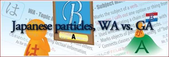 Particles: the difference between WA and GA