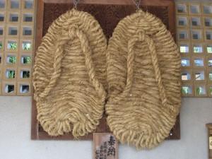 Waraji - Japanese straw sandals