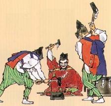 aizuchi