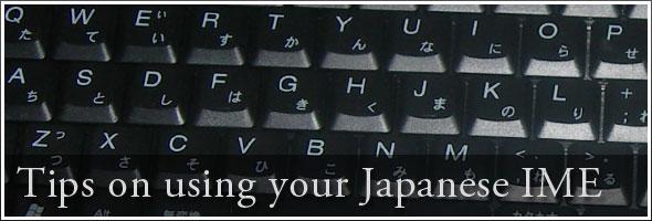 12 Japanese IME Tips