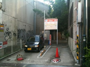 Japanese parking: tiny parking lot