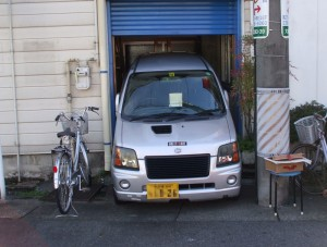 Japanese parking: narrow garage method