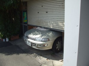 Japanese parking: the art of compromise