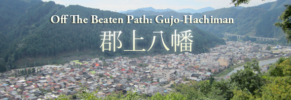 Off the Beaten Path: Gujo-Hachiman