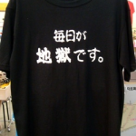 Beppu t-shirt