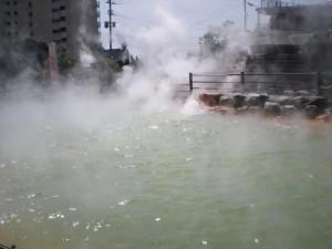 oniyama jigoku