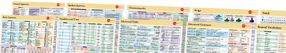 Japanese Cheat Sheet Pack Re-release!